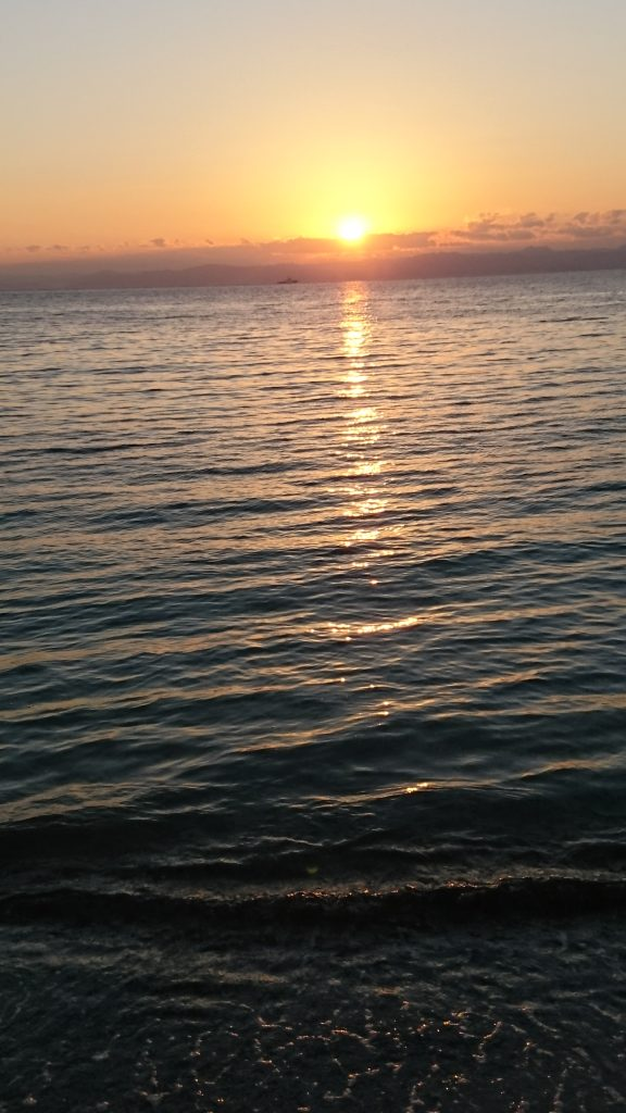 Hatsu hinode. First sunrise.